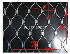 伟业不锈钢压扣型钢丝绳网