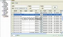長沙武漢福州自動掃描裝箱打印管理系統
