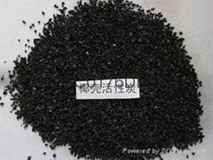 低价椰壳活性炭环保净水处理材料