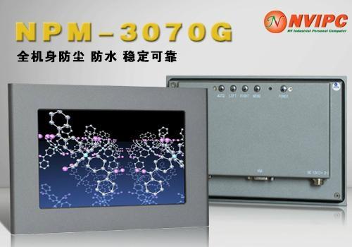 7寸嵌入式工業顯示器 NPM-3070G 1