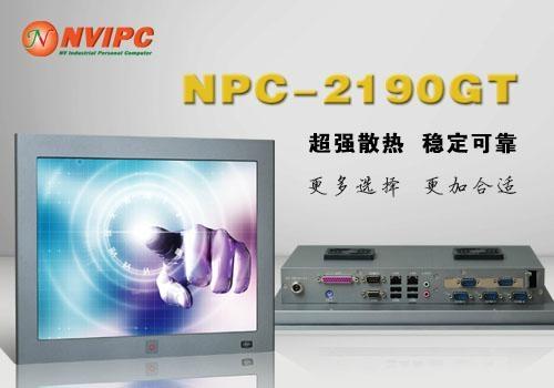 19寸PCI擴展工業觸摸平板電腦 NPC-2190GT 1