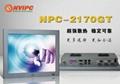 17寸PCI擴展工業觸摸平板電腦 NPC-2170GT 2