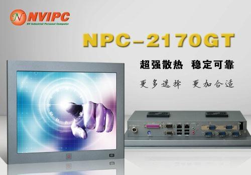 17寸PCI擴展工業觸摸平板電腦 NPC-2170GT 1