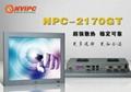 17寸PCI擴展工業觸摸平板電
