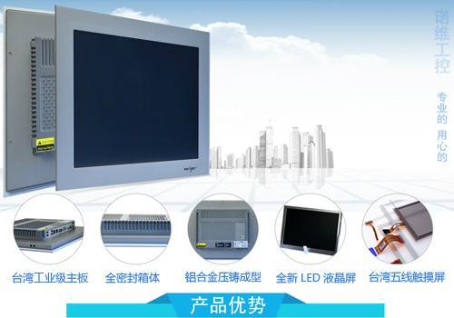 10.4寸嵌入式工業顯示器 NPM-5104G 1