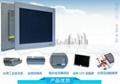 17寸嵌入式工業顯示器 NPM