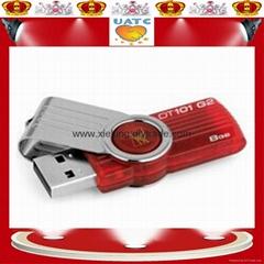 8 GB 金属高速原装U盘