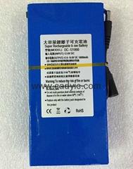 ABENIC 大容量聚合物可充电锂电池 12V 8000mAh 移动电源后备电源DC-12800