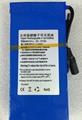 ABENIC大容量聚合物可充电锂电池 12V 15000mAh 移动电源后备电源DC-121500