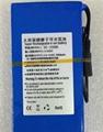 ABENIC大容量聚合物可充电锂电池 12V 20000mAh 移动电源后备电源DC-122000