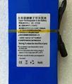 ABENIC大容量聚合物可充电锂电池 12V 12000mAh 移动电源后备电源DC-1212A