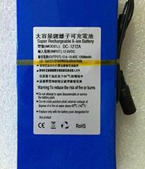 ABENIC大容量聚合物可充電鋰電池 12V 12000mAh 移動電源後備電源DC-1212A