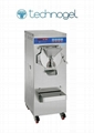 Mantegel硬冰淇淋机