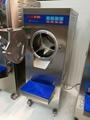 Mantegel硬冰淇淋机 4