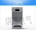 直流屏充电模块:ZT22010