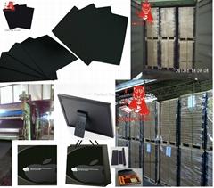 Black card/black paperbo