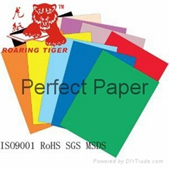 China factory Embossed color paper/colour paper board/blue paperboard/red color