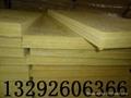 电梯井吸音板 5