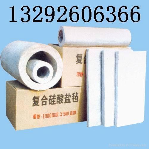 硅酸盐保温板 1