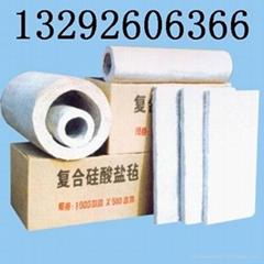 硅酸鹽保溫板