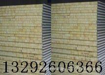 岩棉夹心彩钢板