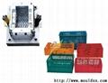 制造塑料周转箱模具 4