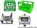 开发塑料周转箱模具