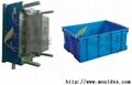开发塑料周转箱模具 5