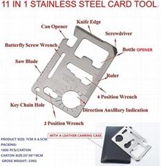 credit card size tool/credit card size tool card/bottle opener/can opener