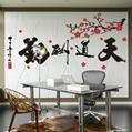 天道酬勤3D亚克力水晶立体客厅书房沙发电视背景墙贴装饰 2