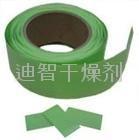 绿色防霉片