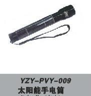 太阳能手电筒 1