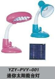 太阳能台灯 1