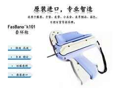 FasBano'k101 tag gun