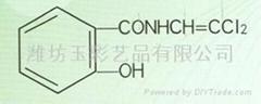 二氯乙烯基水杨酰胺