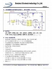 充1到多颗镍氢电池充电管理IC(HX6322)