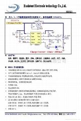 镍氢电池充电管理IC(HX63