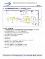 电动工具充电IC