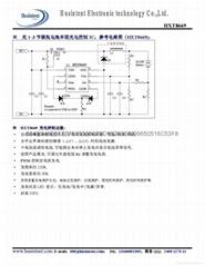 镍氢电池充电IC  HXT8669