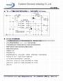 1~10节镍氢电池充电控制IC