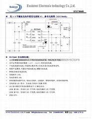 1~10节镍氢电池充电控制IC    HX8668