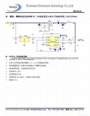 4~8节镍氢自动识别充电IC