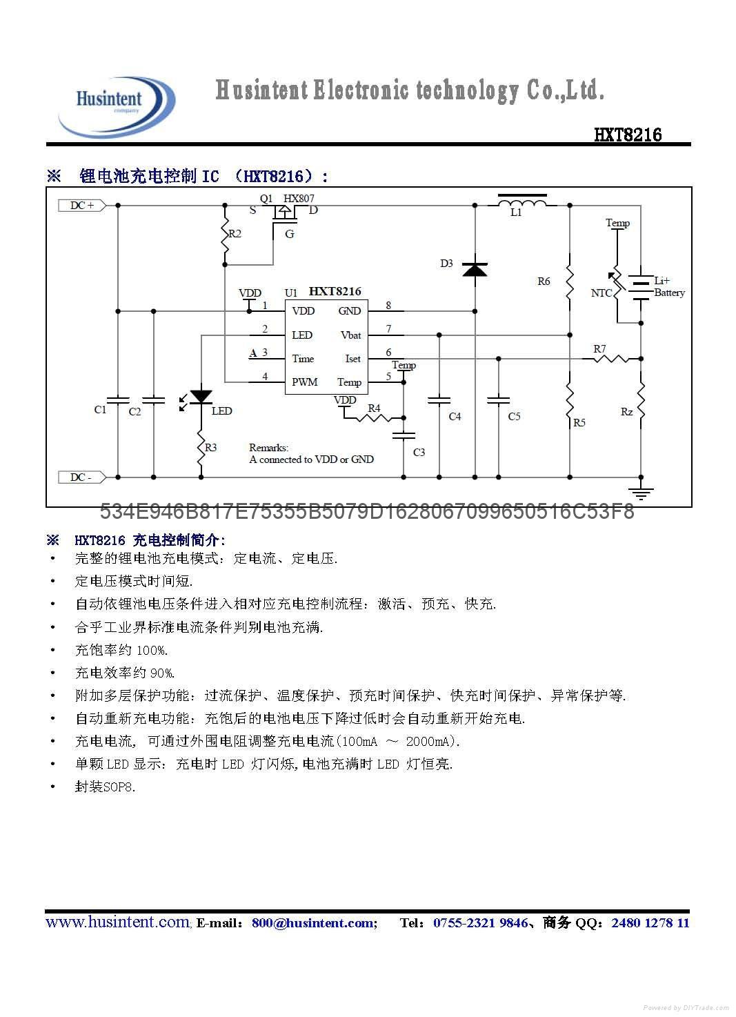 锂电池充电IC   HXT8216 1