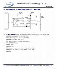 镍氢(锂)电池两用充电控制IC
