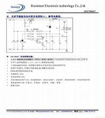 1~10节镍氢电池充电IC