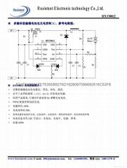 多节镍镉电池充电IC