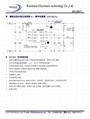 镍氢电池充电IC  HXT86
