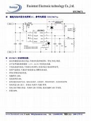 镍氢电池充电IC  HXT8671