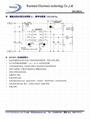 多节镍氢电池充电IC   HX