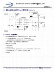 多节镍氢电池充电IC   HXT8676